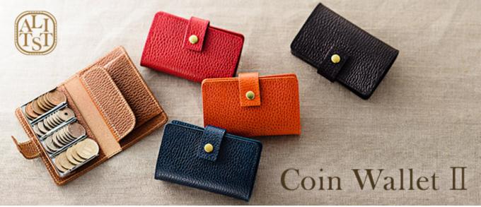 Coin Wallet 2