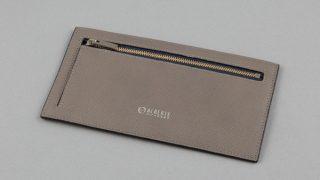 ALBERTE 束入れの使用レビュー。薄さと機能性を合わせ持つ長財布の紹介