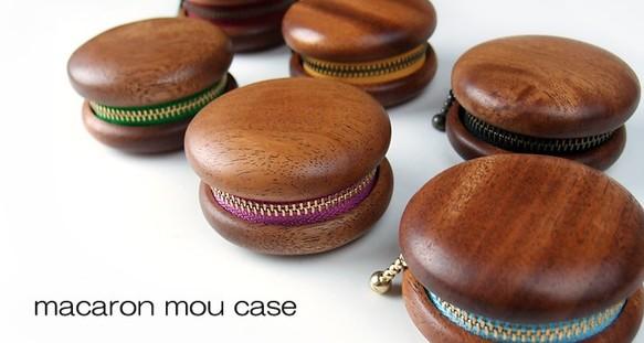 Macaron mou Case