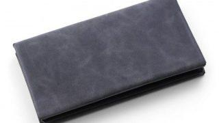 safujiのミニ長財布 ガイド納富モデルのレビュー。二つ折り派にもオススメのコンパクトな長財布