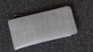 ポーター ウォール ウォレットL のレビュー。スーツにも合うスリムなL字ファスナータイプの財布