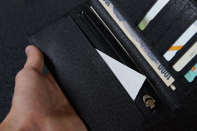 FRUH 薄い長財布 レシート
