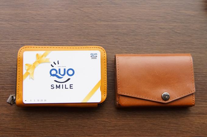 エムピウ ゾンゾ 小さい財布と比較