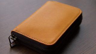エムピウ ゾンゾの使用レビュー。お出かけに丁度良いコンパクトな財布