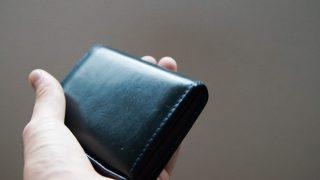 エムピウ ミッレフォッリエ 1000日間の使用レビュー。コンパクトでオールインワンの機能的な財布