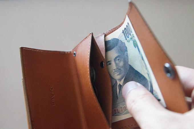 小さい財布abrasus 小銭入れ