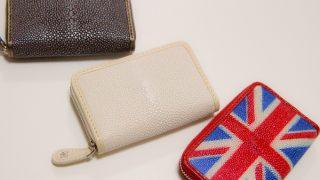 BAHARI コインケースのレビュー。ガルーシャの神秘的な美しさを堪能できるコンパクトな財布の紹介