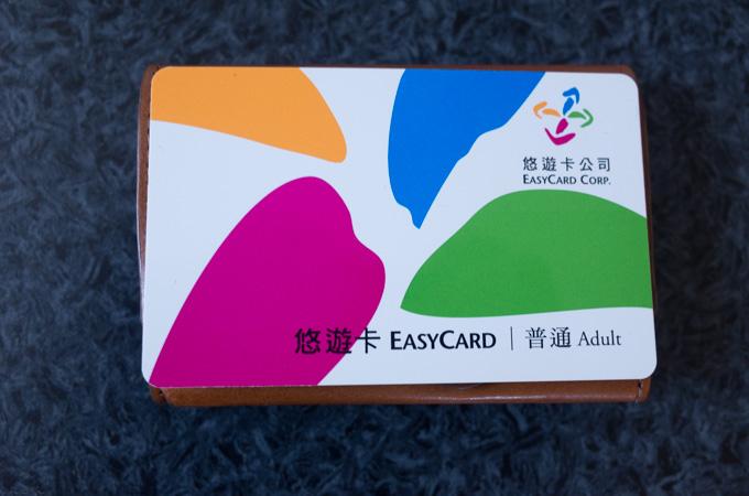 小さい財布 カード比較