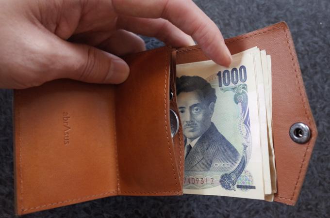 abrasus小さい財布オープン