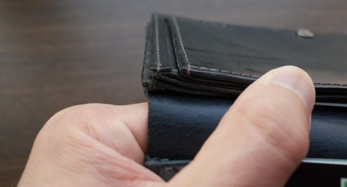 ミニ長財布 小銭入れの工夫