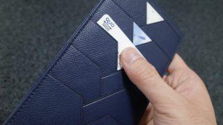 カード派におすすめ。開かなくてもカードが使える財布