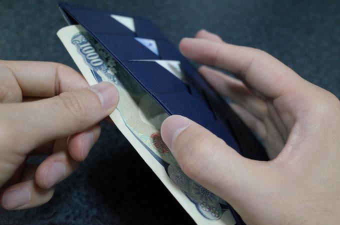 ALBERTE長財布 紙幣