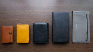 小さくて機能性の高い財布のまとめ。2018最新版