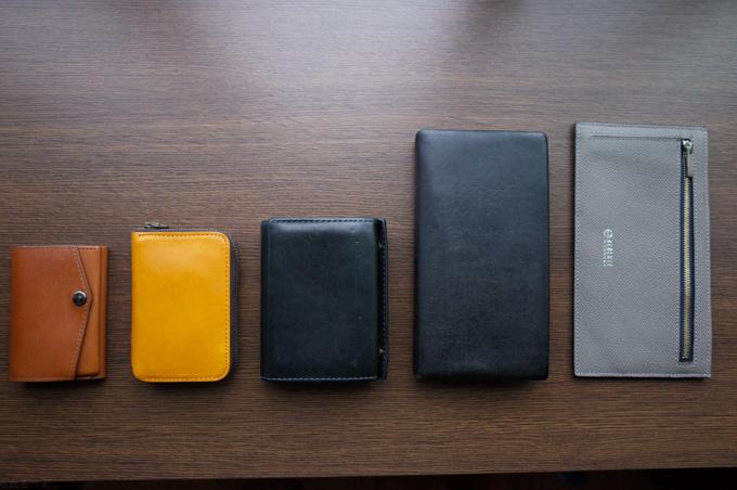 小さい財布のまとめ