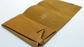 一枚の革で作られた美しい財布。所作ロングウォレットのレビュー