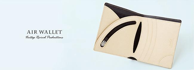 AirWallet 薄い財布