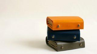 財布の機能とは?自分にピッタリ合う財布を選ぼう