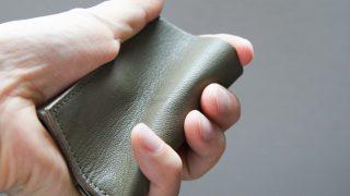 エムピウ 最小・最軽量の財布 ストラッチョのレビュー。日本最小クラスの革財布の特徴、メリット・デメリット