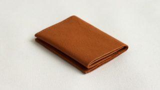 エムピウの最小・最軽量の財布 ストラッチョのレビュー