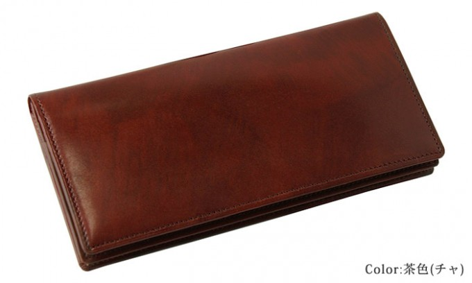 キプリス シラサギレザー 長財布