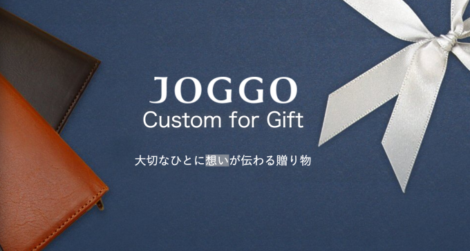 JOGGO プレゼント4