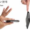 薄い財布abrAsusと薄いカードケースabrAsusの使用レビュー