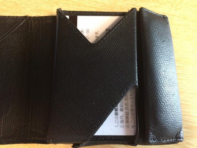 abrAsus薄い財布 カードポケット