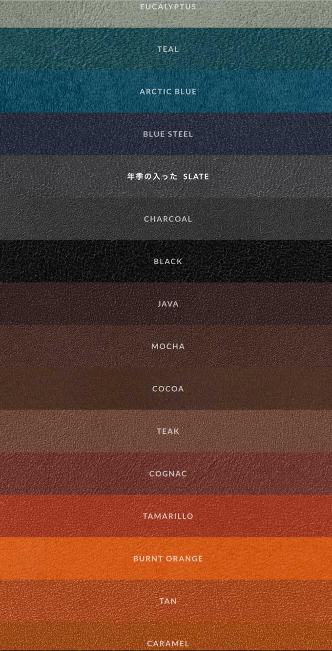 ベルロイ 革の色