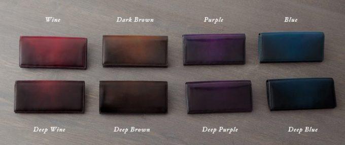 束入れ カラーパターン