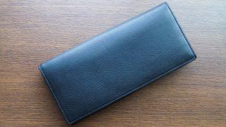 マルティーニ・オーモンドウォレットの使用レビュー。ミネルバ・ボックスを全面で楽しむ財布