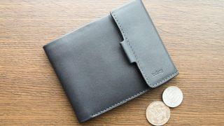 薄くコンパクトな財布。Bellroy COIN FOLDのレビュー