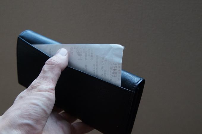 マルティーニ・オーモンドウォレット 外側のポケット