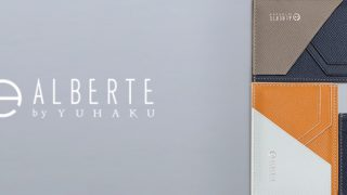 ALBERT by YUHAKUの特徴。財布を新発明するブランド
