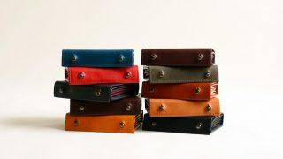 完全版!エムピウの財布のすべて。ユニークな財布とその特徴をまとめて紹介します