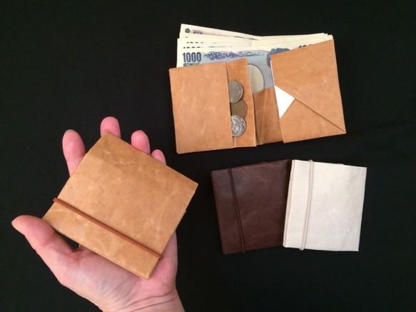 origamiorisaihu