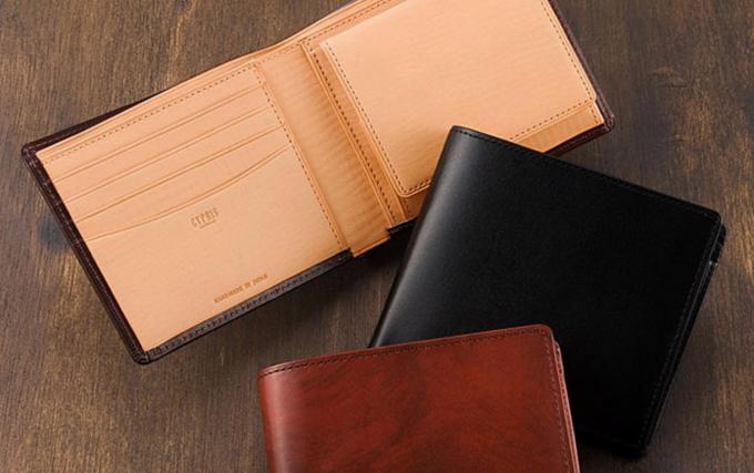 キプリス シラサギレザー 二つ折り財布