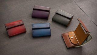 YUHAKU最小の財布。フォスキーア コンパクトウォレットの紹介。手のひらに収まる最小の美しさを味わえる逸品