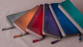 買う前に知っておきたいYUHAKUのラウンドファスナー財布について。そのすべてを紹介