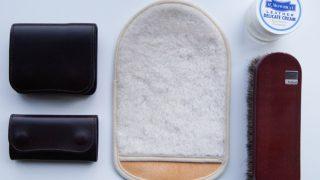 ものぐさでも続けられる!革財布のメンテナンス。安くてカンタンなケアの紹介