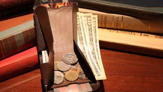 小銭入れが使いやすい財布のまとめ