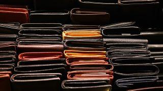 【完全版】絶対に満足できる、あなたに合う財布を紹介します。おすすめの財布のまとめ!