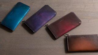 スリム&コンパクト。YUHAKUのL字ファスナー財布 全タイプの特徴を比較して紹介
