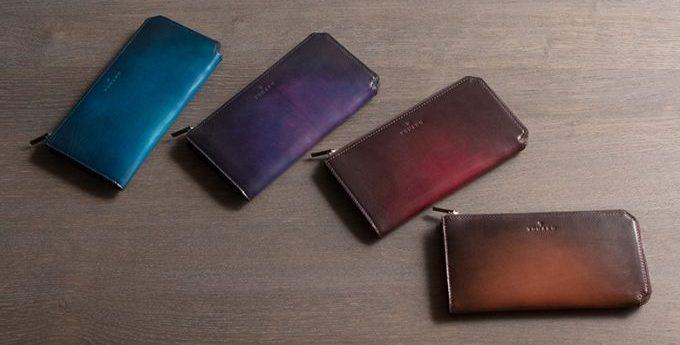 yuhaku-lfastener-wallet