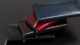 日本の上質なコードバン財布 タイプ別まとめ。輝き・ツヤ・品質で選ぶならこのページから