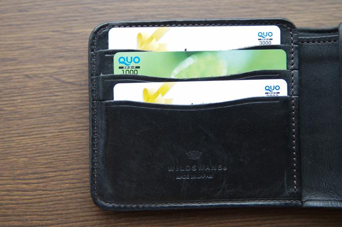 グラウンダー カードポケット
