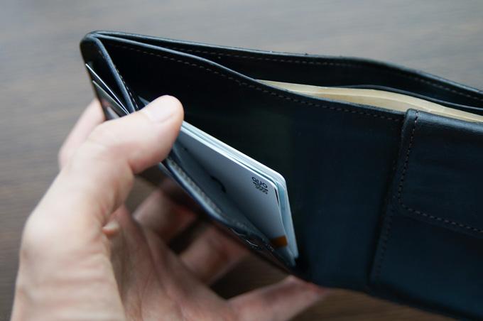 グラウンダー カードポケット2