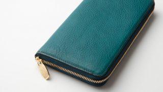 2万円台のおすすめ財布。メイドインジャパンの上質財布を厳選して紹介