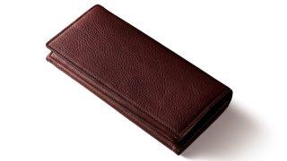 4万円台のおすすめ財布。メイドインジャパンの上質財布を厳選して紹介