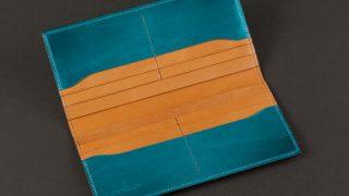 日本の上質な純札入れ・純束入れのまとめ。小銭入れの無い財布はこの記事から