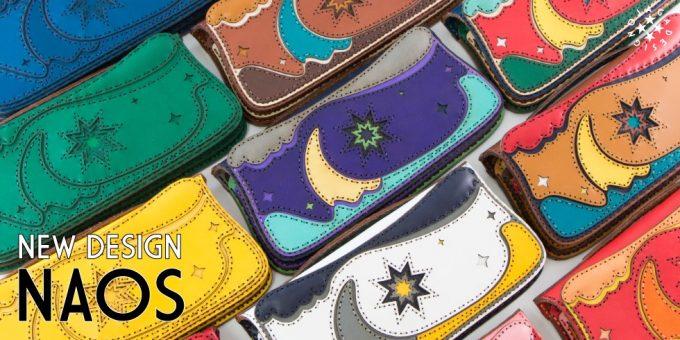 ojaga design 財布